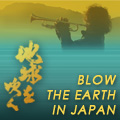 Blow the Earth